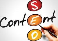 SEO оптимизация на сайт - бъдете актуални